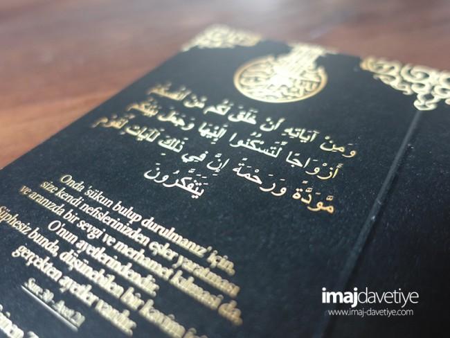 Islamische Einladungskarte Schwarz Gold Mit Basmala