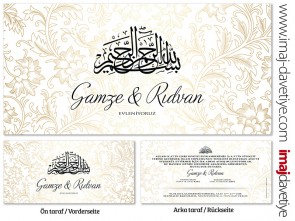 Basmala Einladung 5